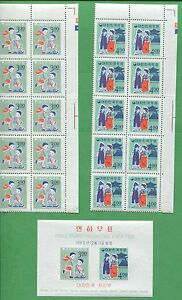 10 Sets of 1965 Korea Stamps # 489 - 490 Cat Val Christmas & New Year