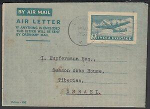 India 1951- Postal stationary on Aerogramme to Israel........(VG) MV-10153