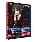New VOCALOID4 Hiyama Kiyoteru Rock Windows 4560298409702/SAHS-40970 PC Software
