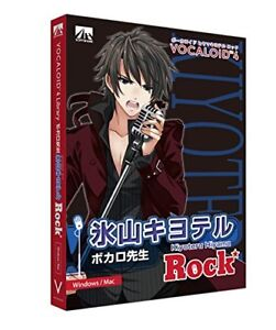 New VOCALOID4 Hiyama Kiyoteru Rock Windows 4560298409702/SAHS-40970 PC Software