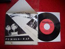 "NOTORISCHE RFLXE russen-rap/hammer 7"" 1983-Platik-Cover  TÖDLICHE DORIS malaria"