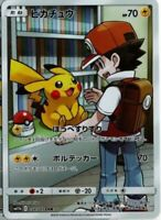 Pikachu CHR 054/049 SM11b Dream League Japanese Pokemon Card PCG