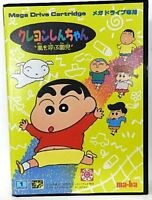 Crayon Shin-chan MD Import Japan GAME Mega Drive SEGA GENESIS