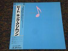 KING CRIMSON Japan Import Vinyl BEAT Japanese OBI Audiophile