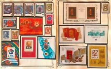 Lot of Russia Year 1985 Stamps MNH