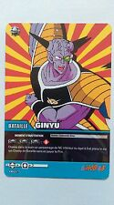 Carte Dragon ball Z Ginyu DB-673