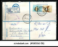 SOUTH AFRICA - 1978 REGISTERED ENVELOPE TO PRETORIA WITH FISH STAMPS