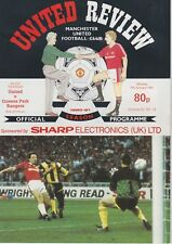 MANCHESTER UNITED v QUEENS PARK RANGERS ~ FA CUP 3RD ROUND  ~ 7 JANUARY 1991