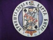 Antique Russian imperial porcelain Soviet Agitation 1921 Plate  Nikolaus II 1912