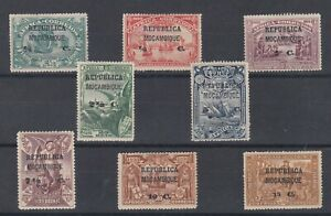 Portugal - Mozambique Nice Complete Set MH 1