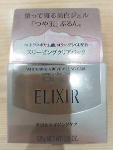 SHISEIDO ELIXIR WHITE Sleeping Clear Pack Whitening & Revitalizing Aging Care