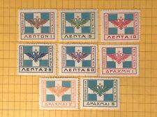 Greece EPIRUS 1914 HELLENIC FLAG, cmpt set, Vlastos 9-16 cv $50 MNH