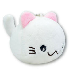 White With Pink Ear Round Kitty Cat Soft Plush Toy Stuffed Animals Keychain New