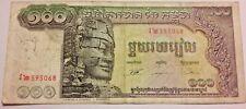 CAMBODGE billet neuf 100 RIELS statue LOKECVARA Pick8c imprime a  MUNICH 1975