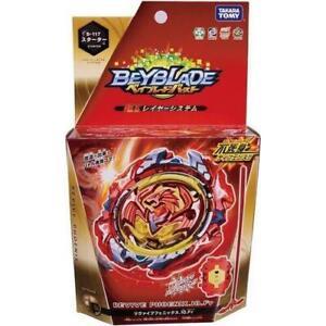 Takara Tomy Beyblade Burst Starter Pack Revive Phoenix Brand New & Sealed