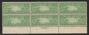 ALLY'S STAMPS US Plate Block Scott #C9 20c Map, Green [6] MNH F/VF [HV]