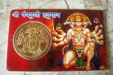 SRI SHRI PANCHMUKHI HANUMAN POCKET YANTRA FOR SELF DEFENCE FROM EVIL SPIRITS
