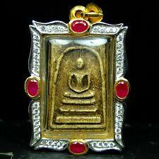 AUSTRALIA SILVER INGOT SOUVENIR COLLECTION PHRA RARE OLD THAI BUDDHA AMULET#89