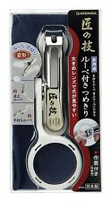 Japanese HIgh Quality Finger Toe Nail CLIPPER with Loupe Made in Japan G-1004
