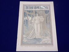 1896 JULY LADIES' HOME JOURNAL MAGAZINE FIRST MAXFIELD PARRISH COVER - WR 1128O