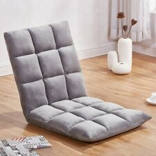 Adjustable 5-Position Floor Chair Folding Lazy Gaming Sofa Chair Cushioned Gray