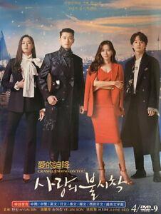 Korean Drama - Crash Landing On You