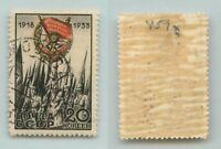 Russia USSR 1933 SC 518 used, red shifted . f6387