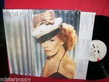 ORNELLA VANONI Uomini LP 1983 MINT- Italy Lucio Dalla + Inner