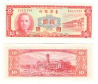 UNC TAIWAN $10 Dollars / Yuan (1960) P-1970 Banknotes Paper Money Sun Yat Sen