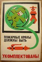 Rare Soviet Russian AVANT-GARDE Original Silkscreen Poster Fire hydrant Safety