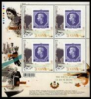 QUEEN Elizabeth ll Diamond Jubilee MNH 2513i 1/6 MiniSheet of 4 CANADA 2012