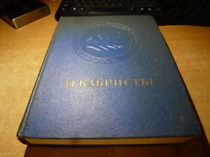 1951 Russian Book DEKABRISTY