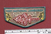 1997 National Boy Scout Jamboree OA Service Corps STAFF Flap
