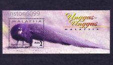 Malaysia 2000 Unggas Birds (Long Tail) Miniature Sheet Stamp Fresh Mint NH