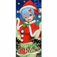 Taito Re Zero Precious Figure Figurine 9in REM PVC Red Winter ver.NEW IN BOX