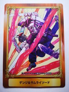 Carte card manga #7 Jump Fair 20 Animate Card Limited Shueisha Festival weekly