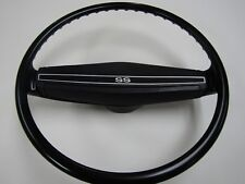 1971 1972 Chevelle Camaro Nova Impala new black ss steering wheel and horn pad