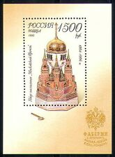 Russia 1995 Faberge/Jewels/Gold/Art/Craft m/s (n30503)