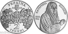 Jubilee coin of Ukraine Ekaterina Bilokur 2000 2 UAH Екатерина Билокур