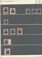 Bes I WK OBER-OST 1916-18, spezialisierte gestempelte Sammlung!! STEMPEL!!!