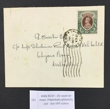 MOMEN: INDIA SG # 15r USED ON COVER £ LOT #2572