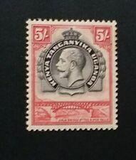 KENYA & UGANDA TANGANYIK 1935 5s SG 121Sc 57 MLH