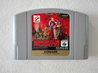 Castlevania Akumajo Dracula Mokushiroku N64 KONAMI Nintendo 64 From Japan