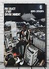 Abra Cadabra Album Poster My Environment 24x36 27x40 Art Music T-533