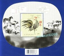 2005 Canada Year of the Rooster Overprint Souvenir Sheet Stamps Mint NH