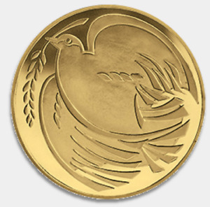 1995 £2 COIN 50 YEARS OF PEACE - END OF WORLD WAR TWO WW2 WWII 1945 1995 2 zz