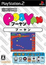 Oretachi Game Center Vol. 17: Pooyan (2006) New Factory Sealed Japan PS2 Import