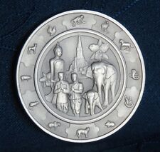 2016 Thailand Asian Stamp Expo Silver Medal Coin Philatelic Zodiac Elephant box