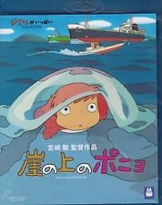 Ponyo on the Cliff by the Sea BLU-RAY ENG SUB