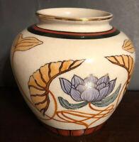 Vase KUTANI / SATSUMA TOYO Hand Painted And Signed Japanese Vase